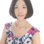 大貫 恵子
